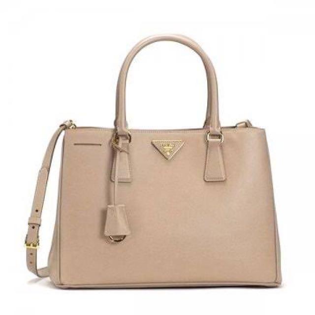 Beige Classic Prada Bag