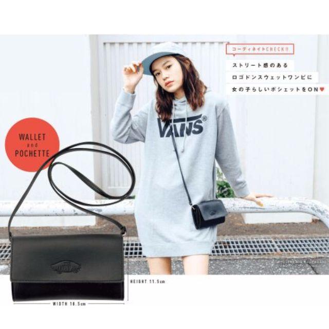 ◆Belle Shop◆現貨!日本mini雜誌附贈附錄 VANS 黑色 個性 肩背包 小物包 側背包 肩背包 斜背包