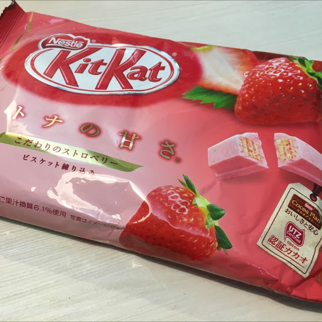 Kit Kat Strawberry Flavor