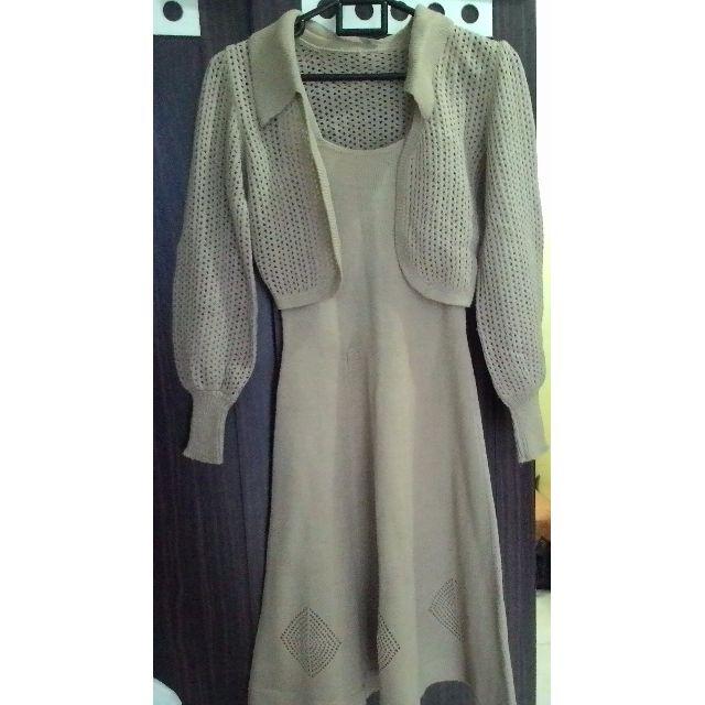 Rajut - Midi Dress