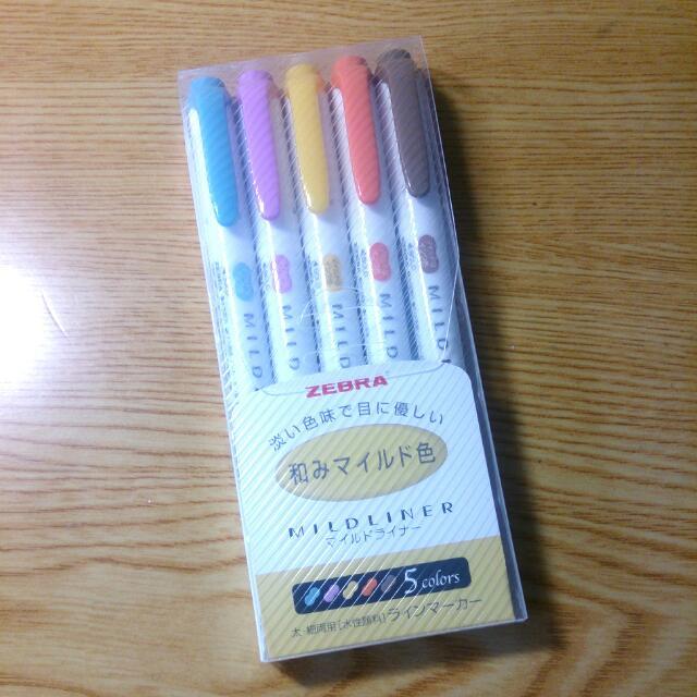 ZEBRA 淡彩螢光筆 和風組