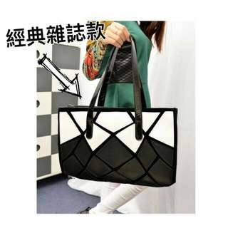 (現貨僅剩一個)激推款 時尚黑白撞色塊手提包