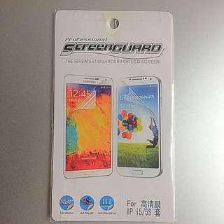 BNIB Screen Protector iPhone 5/5S