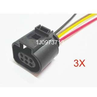 Cooling Fan Control Module Pigtail Connector 98-99 Audi A4 1J0 973 713 1J0973713