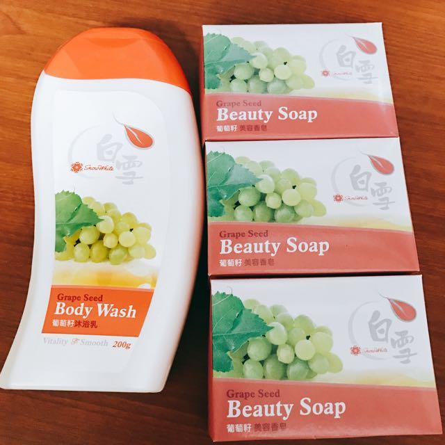 葡萄籽沐浴禮盒