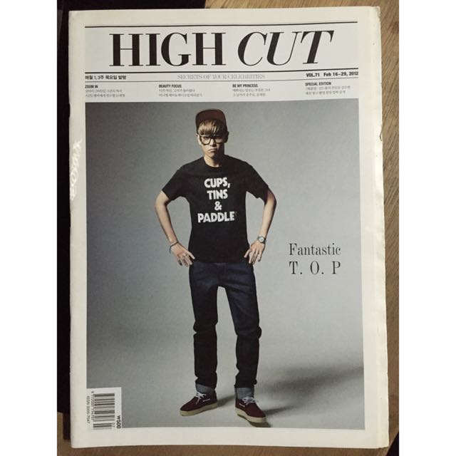 BIGBANG T.O.P HIGH CUT / 1st Look 雜誌