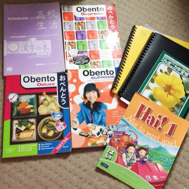 Japanese Language Books Text Books