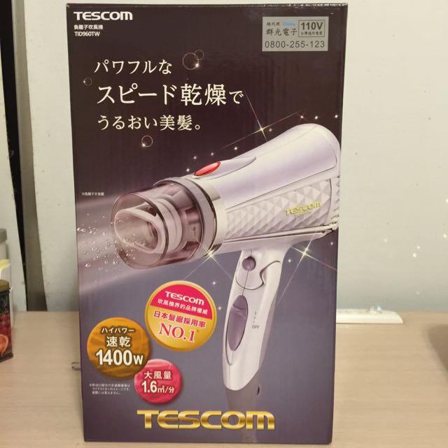 Tescom負離子吹風機