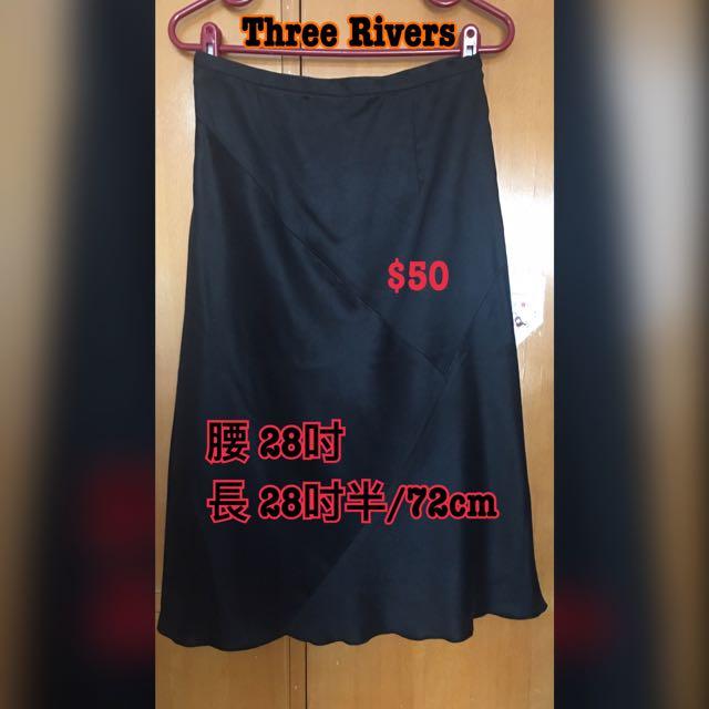 Three Rivers 裙
