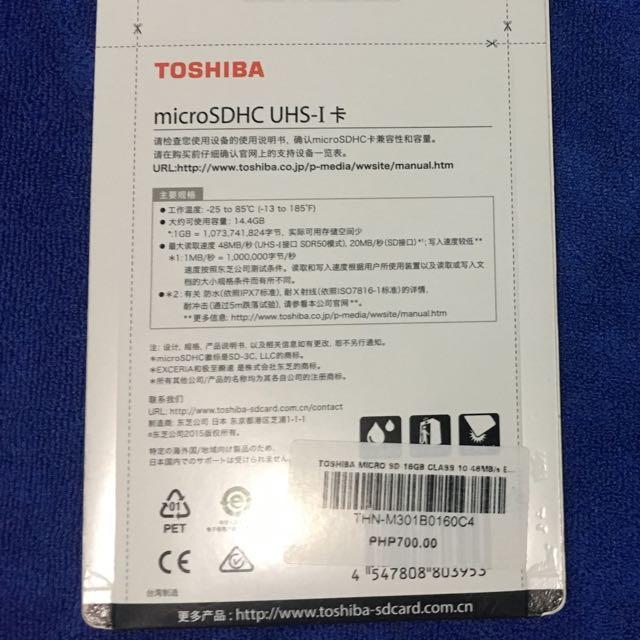 Toshiba Micro SDHC