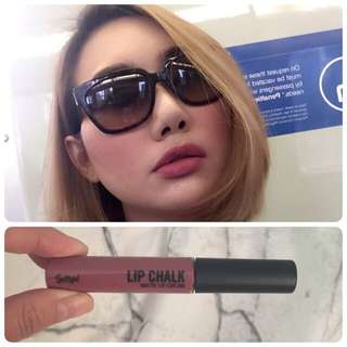 Sport Girl Matt Lip Cream Rosie