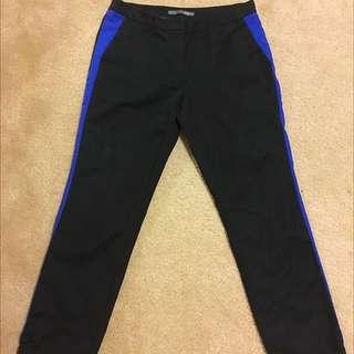 Smart Set Pants 👖