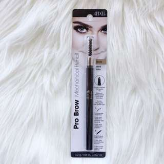 NEW ARDELL Brow Pencil