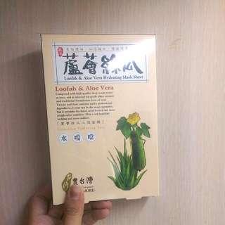 豐臺灣 蘆薈絲瓜面膜 薏仁牛奶面膜
