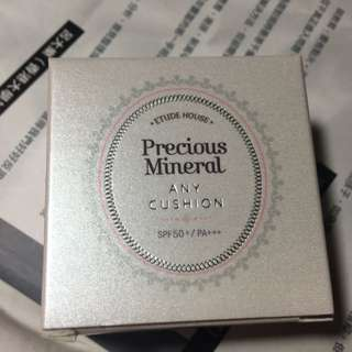 Etude House Mineral Cushion