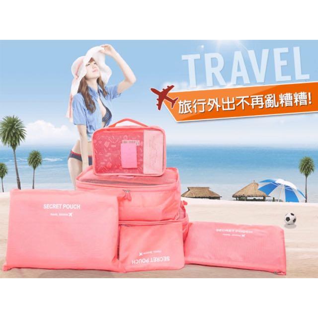 【D4】旅行收納多功能6件套組
