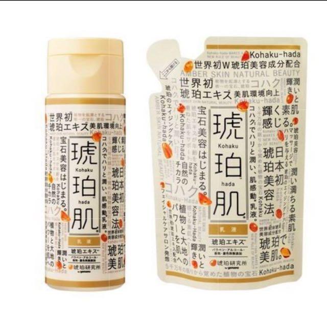 全新品 1+1特價 yamano 琥珀肌感動化妝水(普通肌)