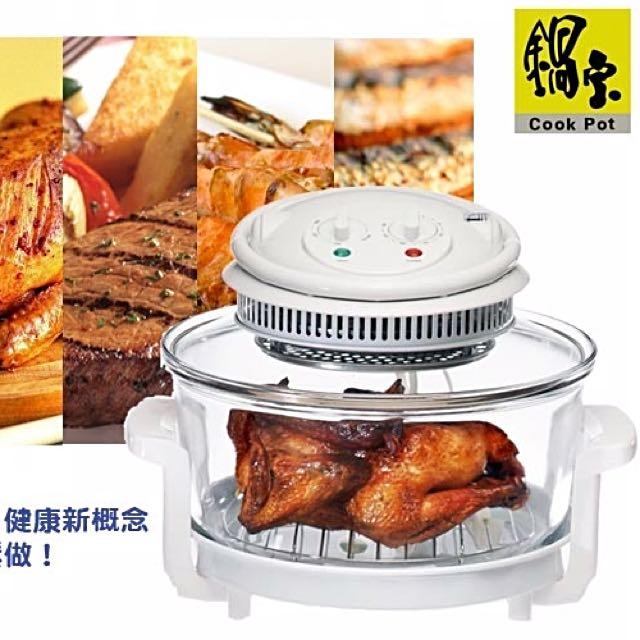 鍋寶-全能烘烤鍋