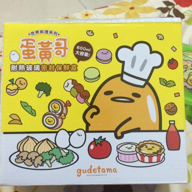 蛋黃哥世界料理系列-耐熱玻璃密封保鮮盒