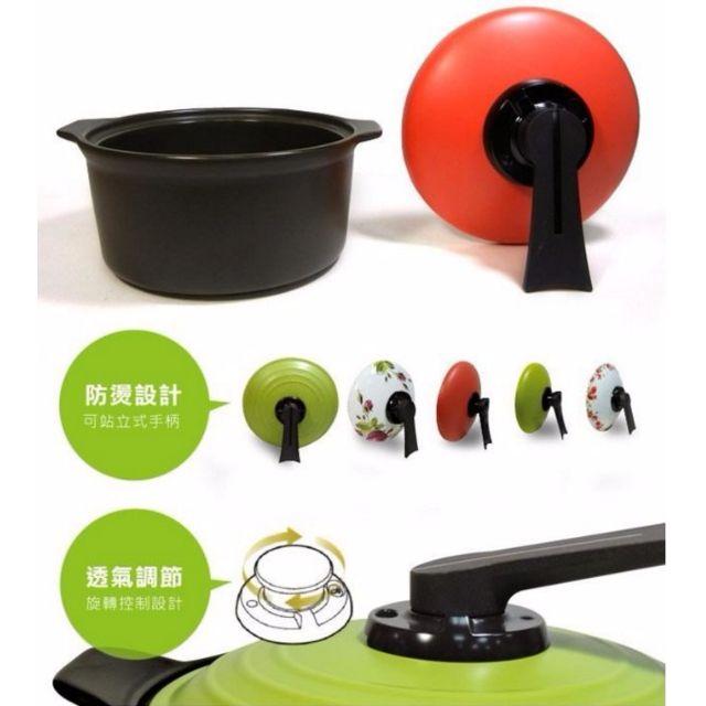 雅泰 養生煲健康陶鍋1.8L  YT-1800R