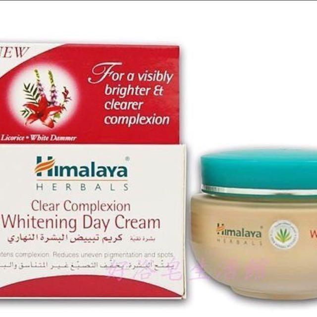 新加坡購回 喜馬拉雅淨白日霜 熱銷品