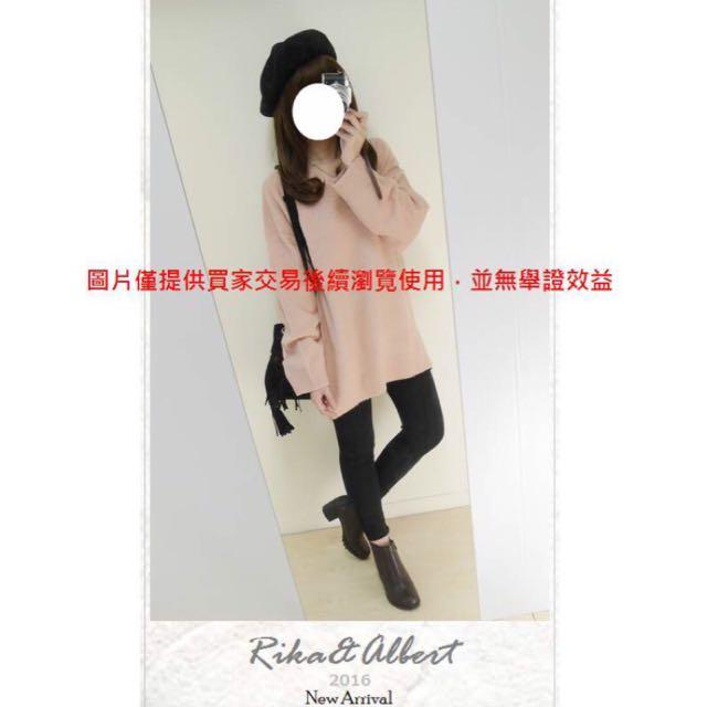 正韓 Rika V領前短後長寬鬆柔軟毛衣