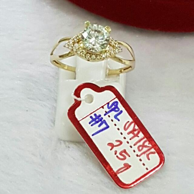 Engagement Ring 18k