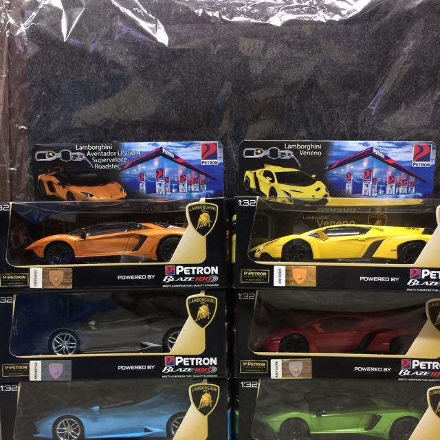 Lamborghini Collection Petron