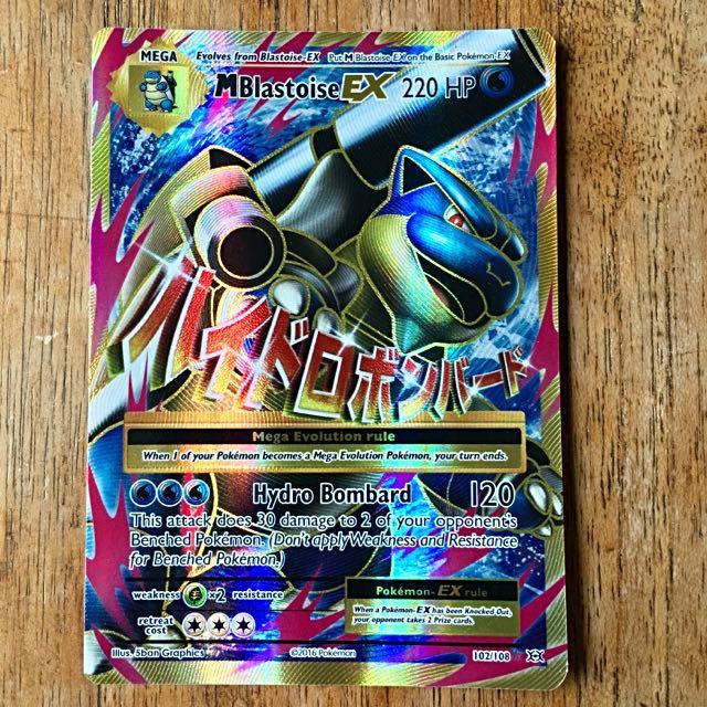Get Mega Blastoise Pokemon Card  Pics