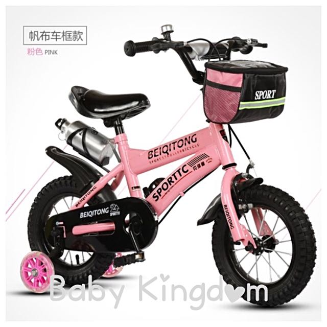 Bicycle For Baby/ Toddler/ Boy/ Girl