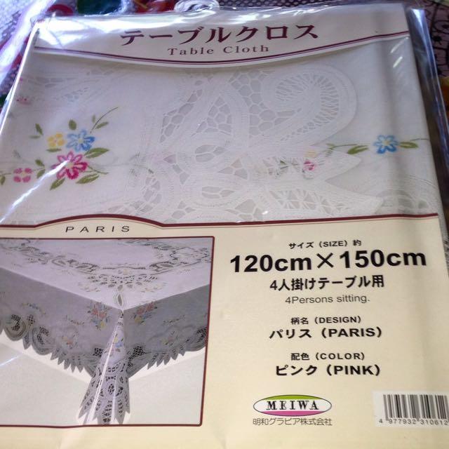 Table Cloth Meiwa