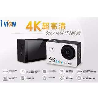 【減價】I-View 4K 超高清攝錄防水鏡頭