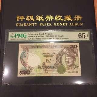 1989 Malaysia KNB35a-c RM20 PMG 65 EPQ Last Prefix Fancy Number