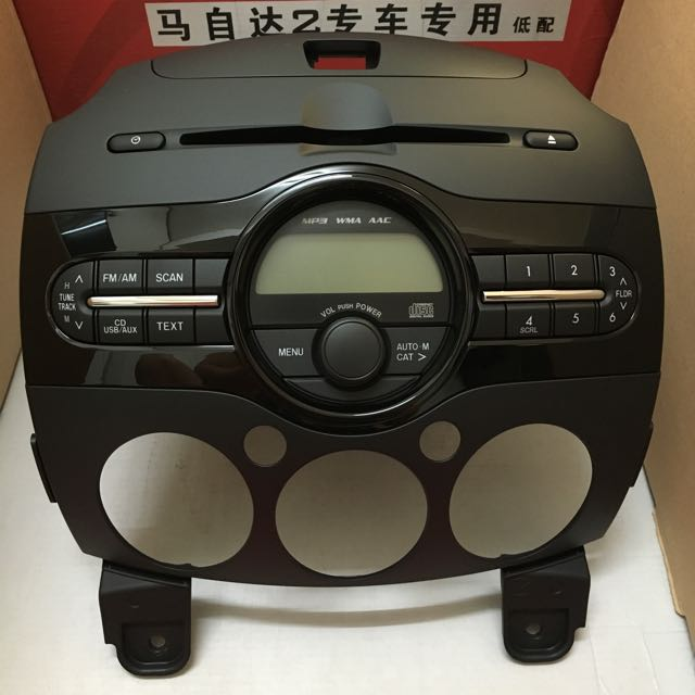 馬自達2原廠DVD音響主機