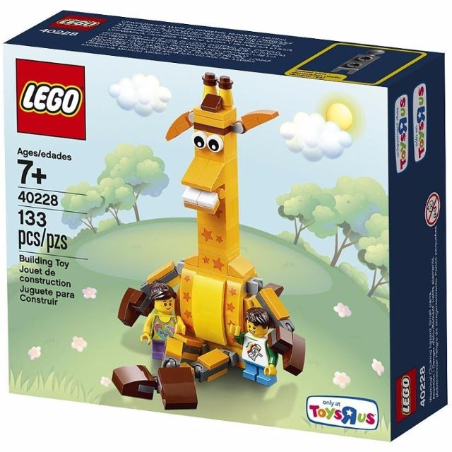 new in sealed box small dents 40228 LEGO Geoffrey and Friends Exclusive Set