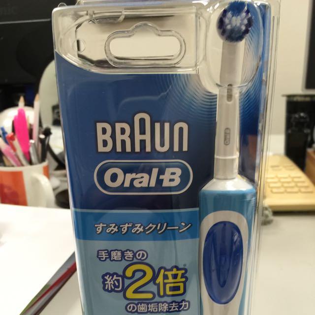 歐樂B電動牙刷