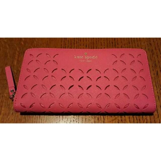 Kate Spade Spice Market Neda Pink Wallet