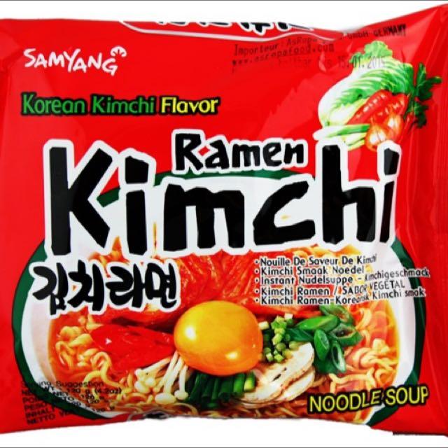 Samyang Kimchi