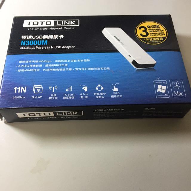 USB無限網卡