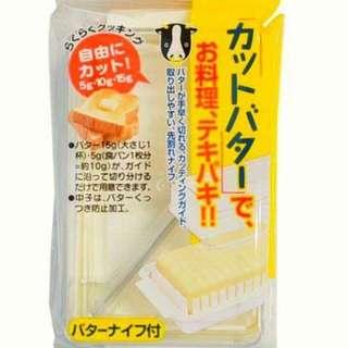 🇯🇵日本製 日本skater奶油切割保存盒 奶油盒 附奶油刀 現貨