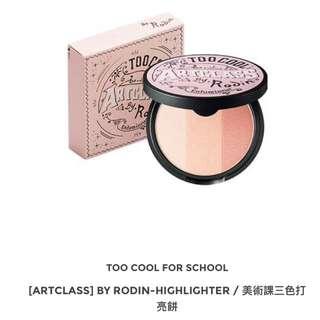 預購 Too Cool for School ART CLASS RODIN 美術課立體三色修容粉餅 打亮 腮紅修容餅