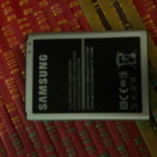 Note 2 Battery
