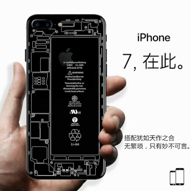 新款iphone6手機殼蘋果 工業風透視機板 創意與藝術的結合 i5/i6/i7/plus多型號可用 創意禮物