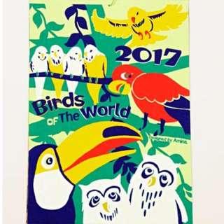 日本民族風品牌 Amina 2017翻頁年曆 鳥類 紅鶴 佛朗明哥 大嘴鳥 貓頭鷹 BIRD 手帳  *預購款*