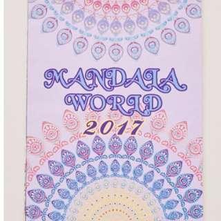 日本民族風品牌 Amina 2017翻頁年曆 曼陀羅圖騰 MANDALA 手帳 *預購款*