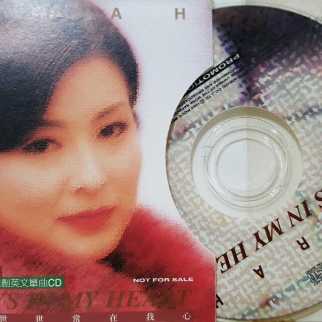 陳淑樺   1995  迷你小cd  英文單曲 Always In My Heart  滾石首版