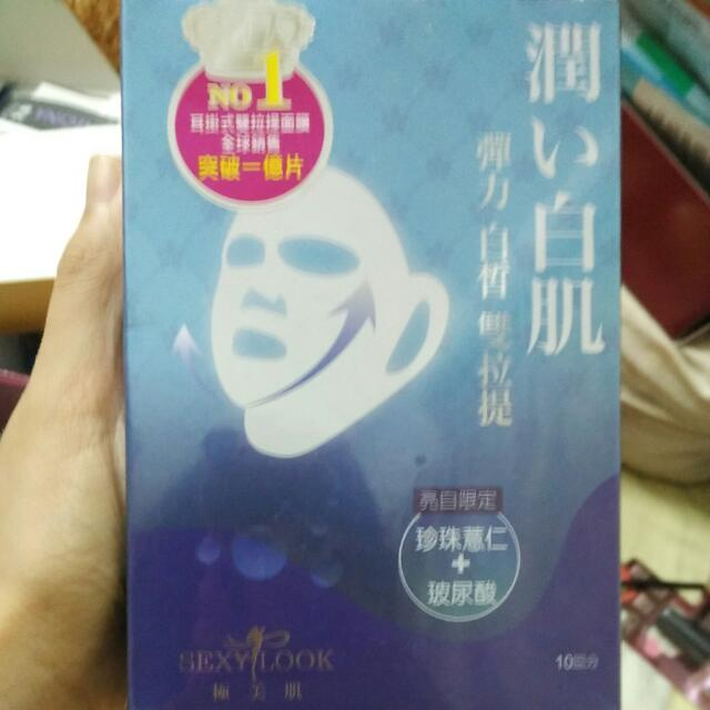 Brand New Sexy Look Mask Sheet