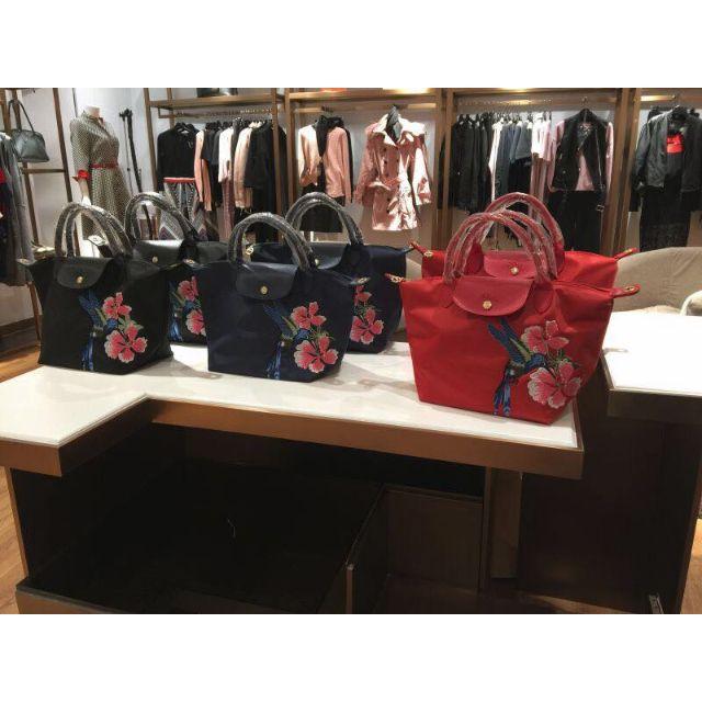 Longchamp Robin Tote Bag P3,699