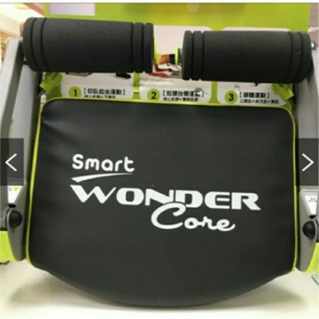 Wonder Core Smart六合一全能塑體健身機,二手
