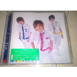"NYC Single ""Haina!"" LE 2 CD + DVD"